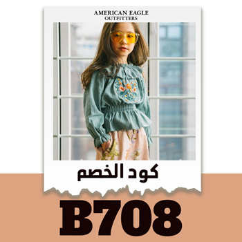 american eagle discount coupon